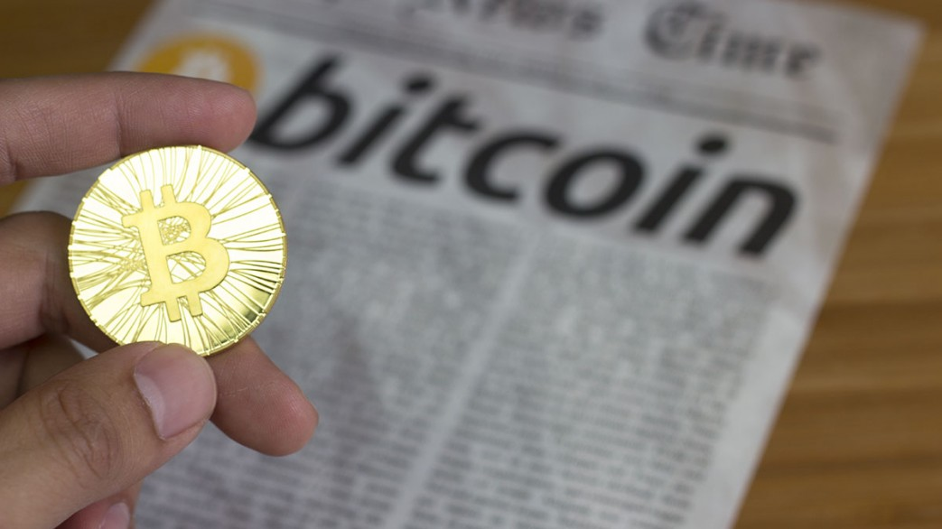 Bitcoin the new currency online